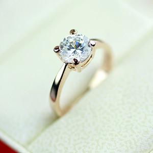 Простое кольцо «Антарктида» (бренд-ITALINA) с круглым камнем Сваровски и золотым покрытием фото 1