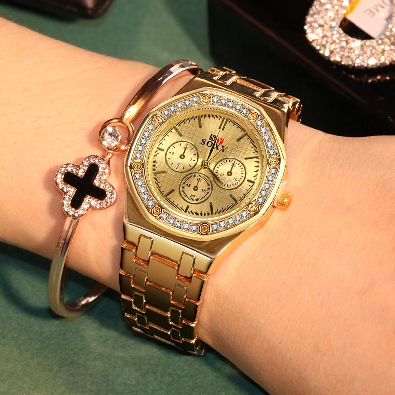 Деловые женские часы «SOXY» золотого цвета с красивым металлическим браслетом купить. Цена 399 грн