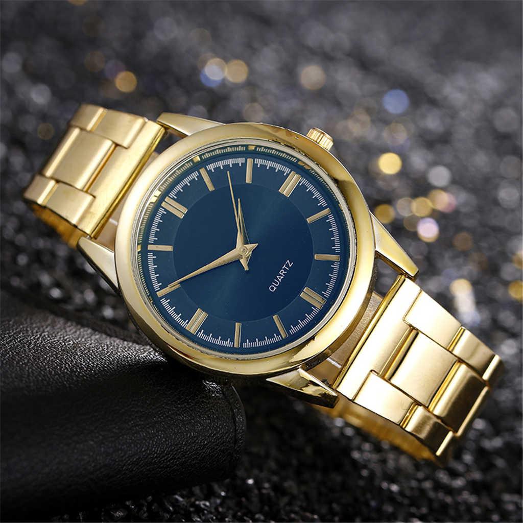 Золотого цвета часы «Quartz» с металлическим браслетом купить. Цена 260 грн