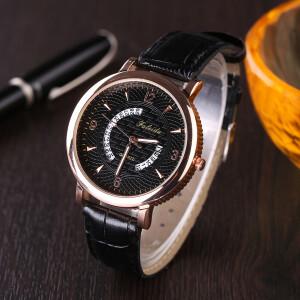 Крупные мужские часы «Faleidu» с красивым чёрным циферблатом купить. Цена 375 грн