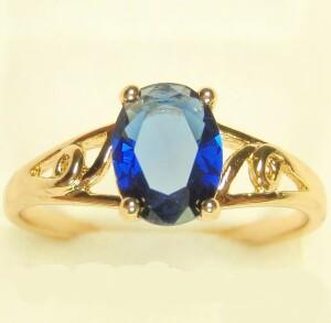 Обычное кольцо «Лиссабон» с одним синим фианитом в позолоченной оправе купить. Цена 155 грн