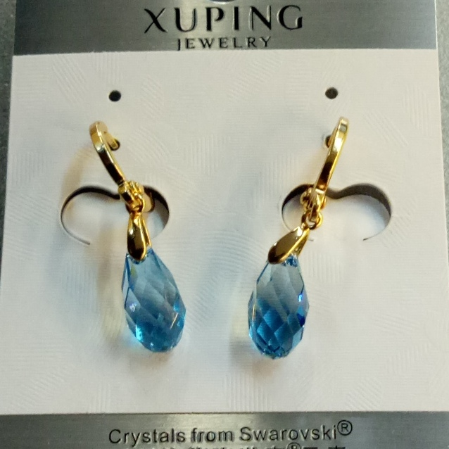 Оригинальные серьги-капельки «Бриолет» с голубым кристаллом Сваровски и золотым покрытием купить. Цена 375 грн