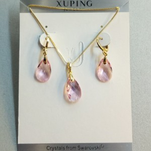 Прекрасный набор «Даниэль» с розовыми камнями Сваровски в позолоченной оправе купить. Цена 599 грн