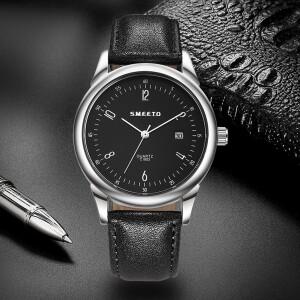 Деловые наручные часы «Smeeto» с арабскими цифрами на чёрном циферблате купить. Цена 299 грн
