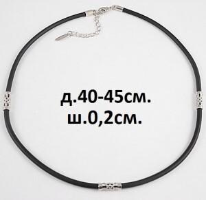 Короткий тонкий шнурок Xuping из чёрного каучука с серебристыми вставками фото. Купить