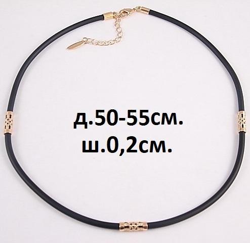 Каучуковый шнурок Xuping чёрного цвета с золотыми вставками купить. Цена 160 грн