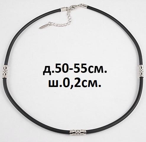 Тонкий каучуковый шнурок Xuping с родиевыми вставками купить. Цена 160 грн