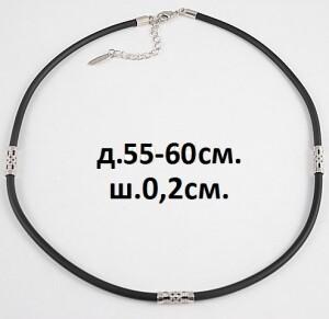Каучуковый шнурок Xuping чёрного цвета с родиевыми вставками купить. Цена 160 грн
