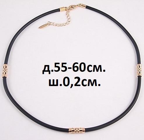 Длинный шнурок Xuping из чёрного каучука с позолоченными вставками купить. Цена 160 грн