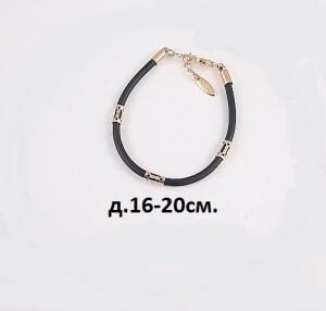 Трендовый каучуковый браслет «Xuping» с золотыми вставками купить. Цена 115 грн