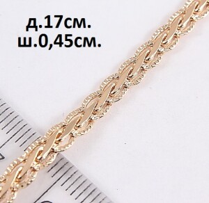 Сложный позолоченный браслет с красивым кельтским плетением фото. Купить