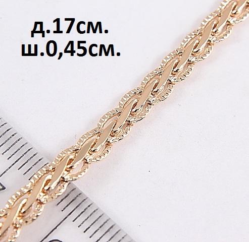 Сложный позолоченный браслет с красивым кельтским плетением купить. Цена 185 грн