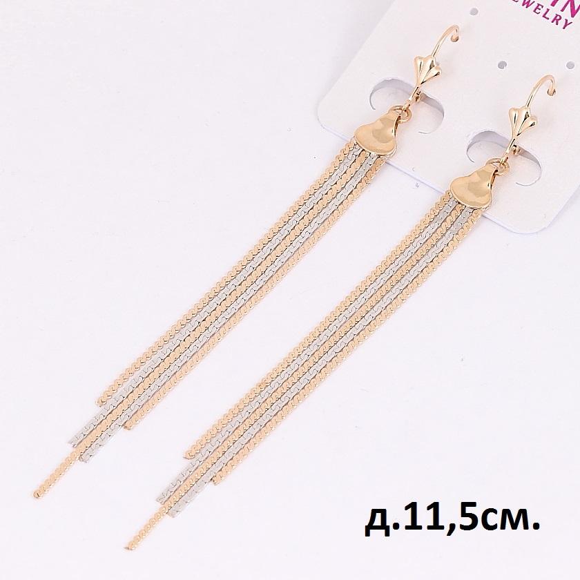 Очень длинные серьги «Пять цепочек» с родиевым и золотым покрытием купить. Цена 235 грн