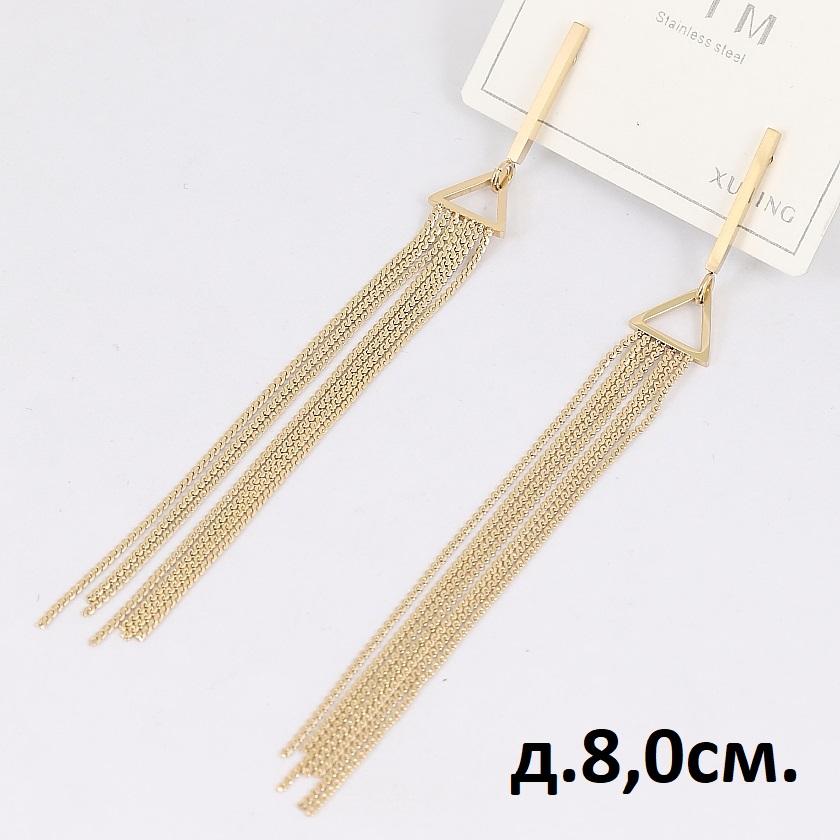 Длинные серьги «Бейлиз» в виде золотых цепочек купить. Цена 255 грн
