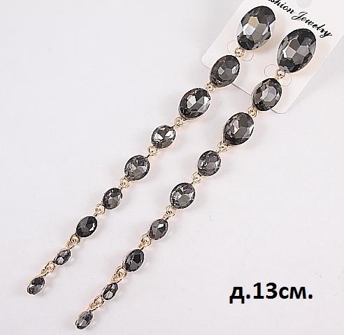 Длинные серьги «Сталактиты» с овальными камнями дымчатого цвета купить. Цена 199 грн