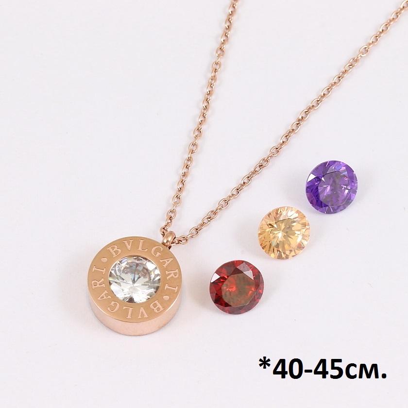 Брендовая подвеска «Bvlgari» с набором сменных цветных кристаллов купить. Цена 345 грн