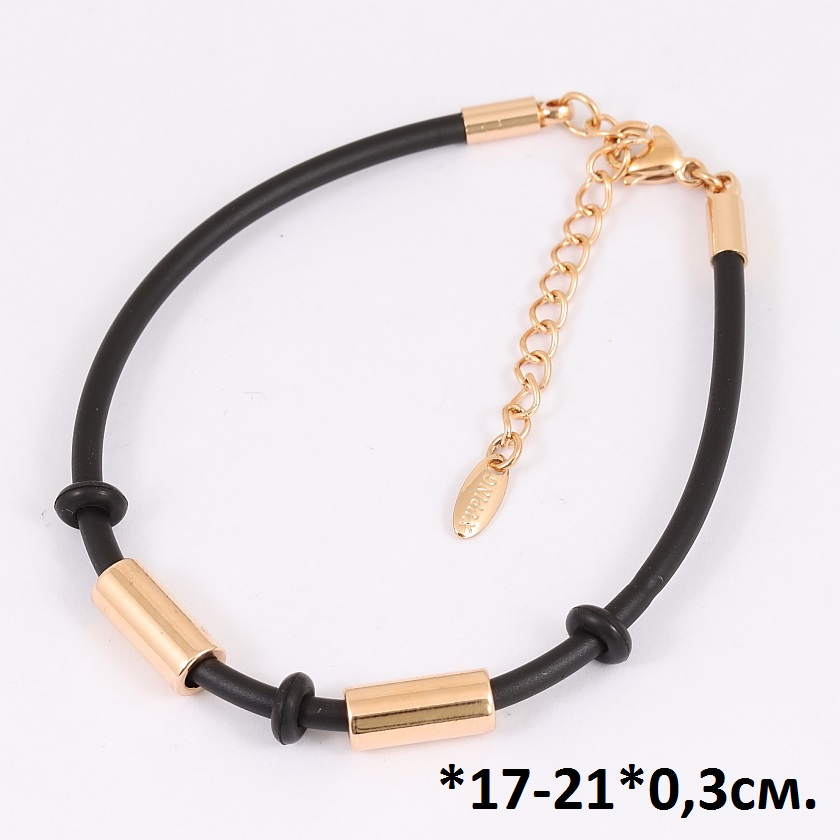 Тонкий браслет «Гильзы» из чёрного силикона с позолоченными вставками купить. Цена 155 грн