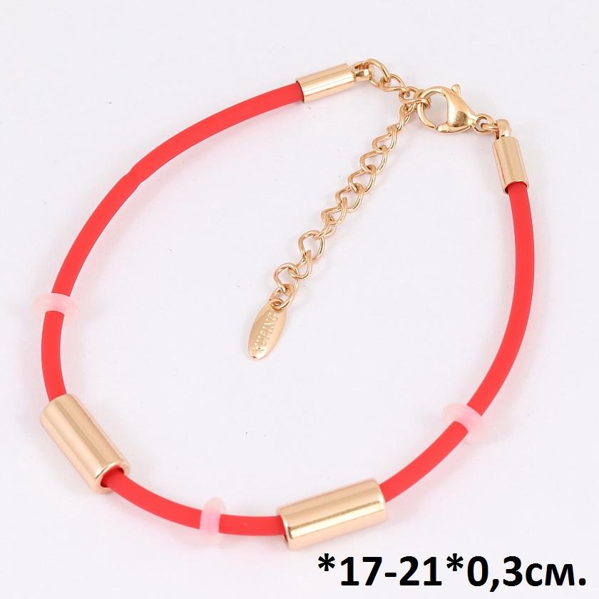 Тонкий браслет «Гильзы» из красного силикона с позолоченными вставками купить. Цена 155 грн