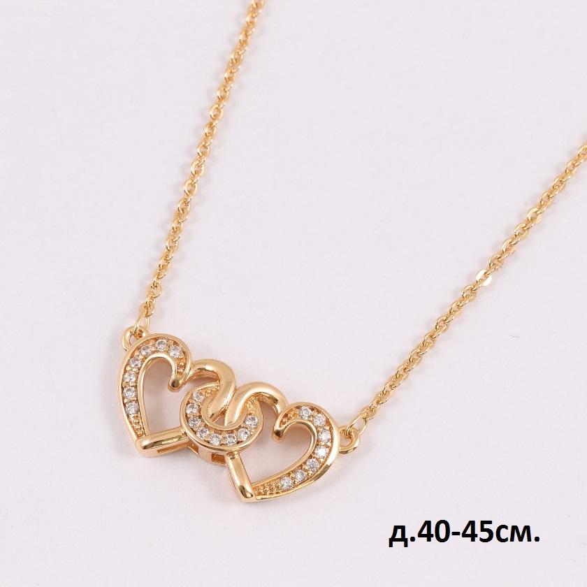 Романтичная подвеска «Союз сердец» с золотым покрытием от Xuping купить. Цена 255 грн