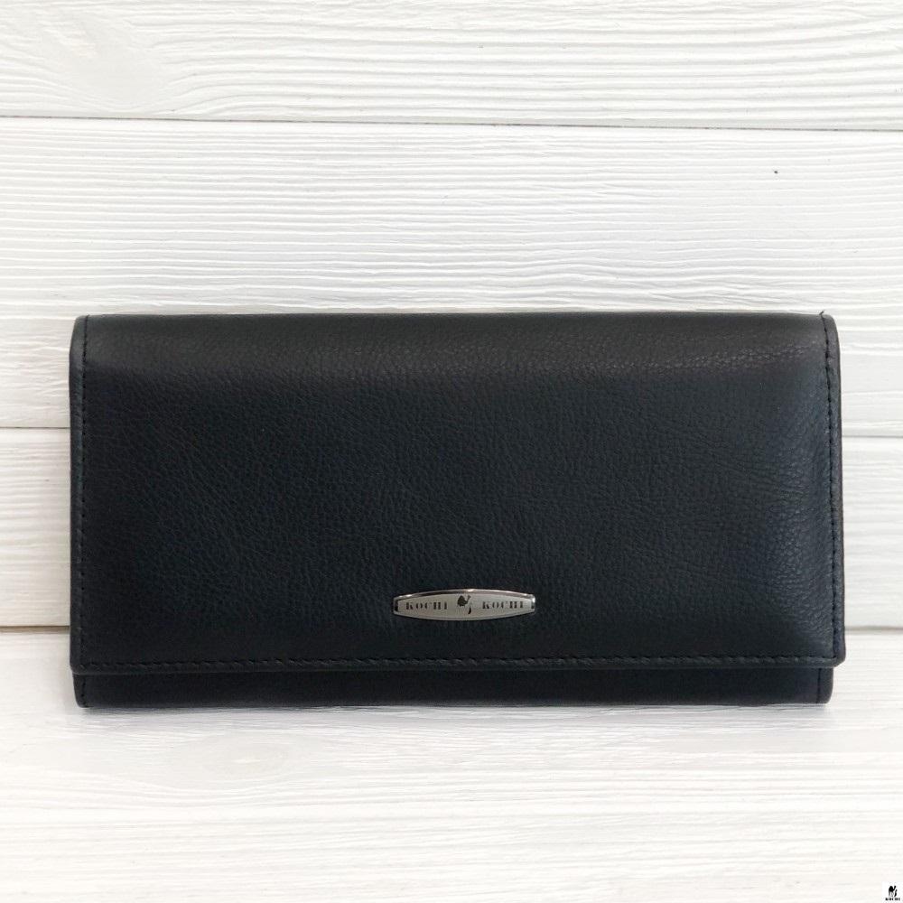 Деловой кошелёк «Kochi» чёрного цвета из натуральной мягкой кожи купить. Цена 699 грн