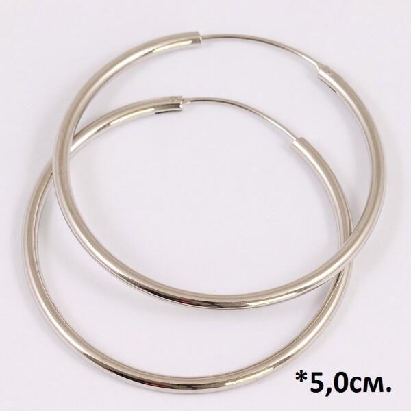 Традиционные серьги «Кольца гладкие» с родиевым покрытием от Xuping купить. Цена 155 грн