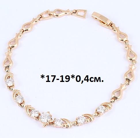 Приятный браслет «Плеяды» с бесцветными фианитами в позолоченной оправе купить. Цена 275 грн