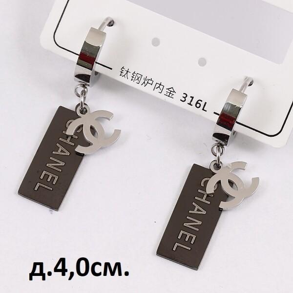 Очаровательные серьги «Chanel Platinum» из медицинской стали от Xuping купить. Цена 275 грн