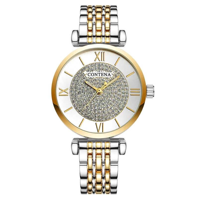 Двухцветные часы «Contena» с красивым металлическим браслетом купить. Цена 680 грн