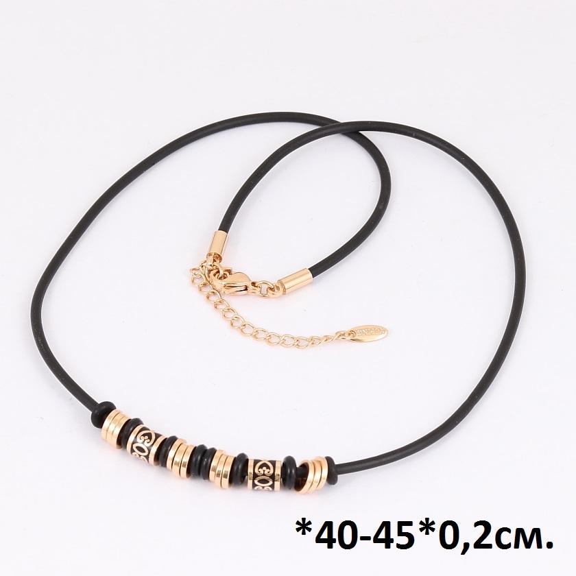 Очаровательная подвеска «Клеопатра» из каучукового шнурка с золотыми бусинами купить. Цена 250 грн