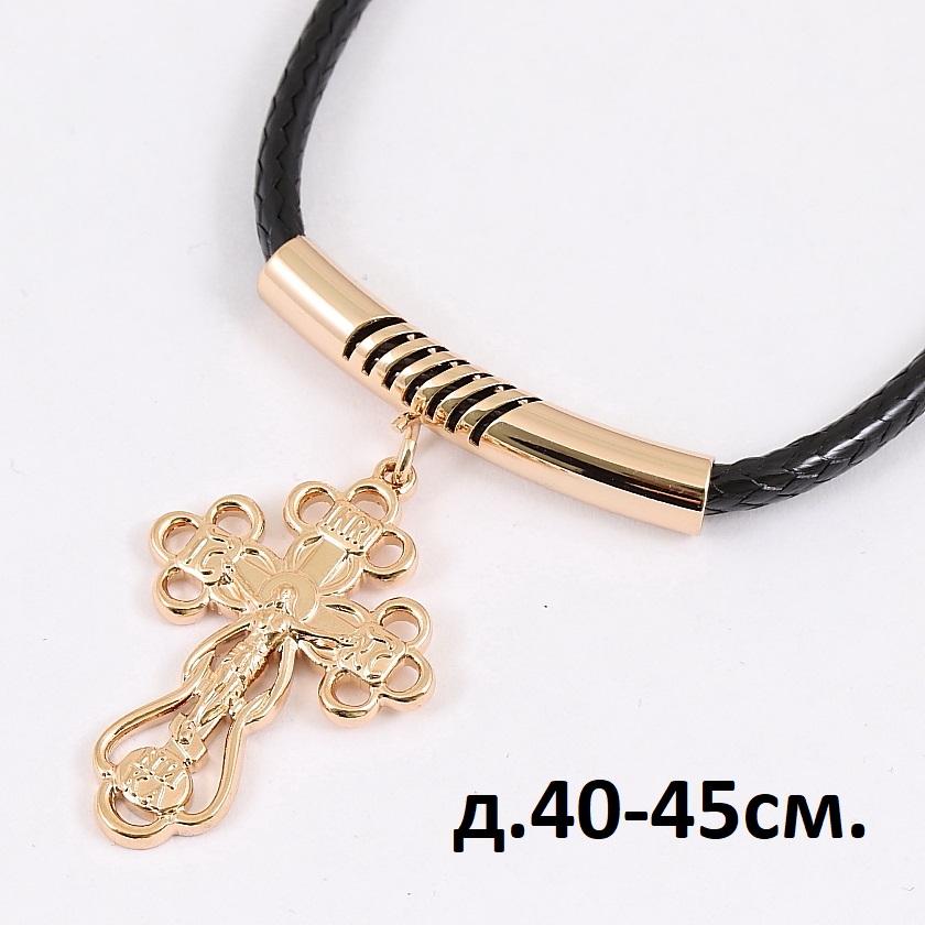 Позолоченная подвеска «Благоденствие» с кулоном в виде креста на чёрном шнурке купить. Цена 215 грн