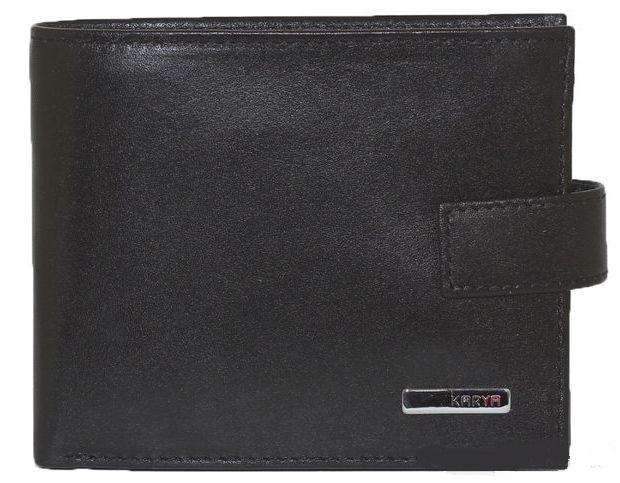 Вместительный бумажник «Karya» из гладкой чёрной кожи купить. Цена 1150 грн