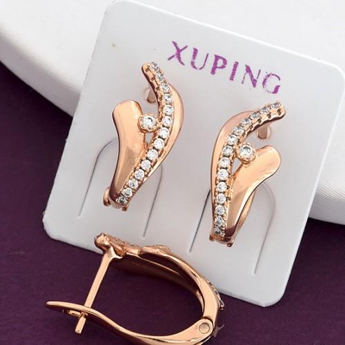Милые серьги «Росток» с мелкими фианитами и золотым покрытием от Xuping купить. Цена 135 грн