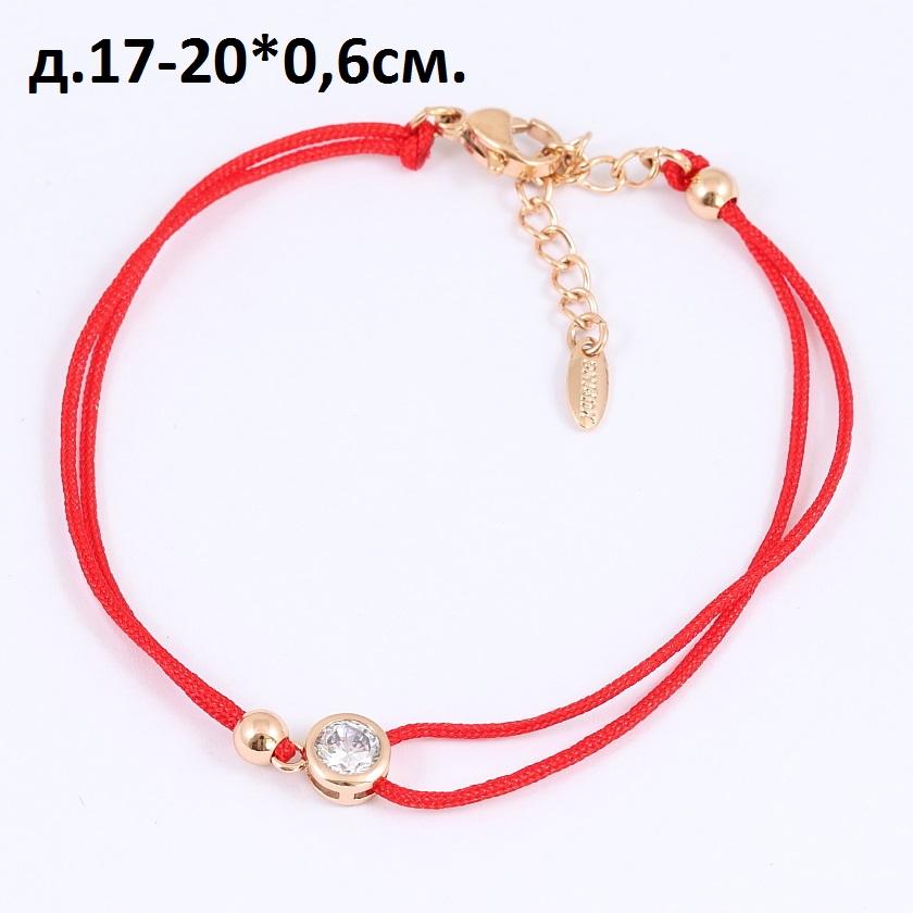 Тонкий браслет «Карат Мини» в виде красной нити и маленького круглого камня купить. Цена 175 грн
