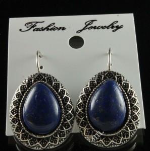Синие серьги в форме капли с лазуритом в ажурной оправе под старину купить. Цена 110 грн или 345 руб.