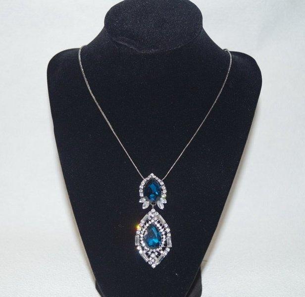 Изумительная подвеска «Астара» с крупным кулоном с синими камнями на чёрной цепочке купить. Цена 135 грн