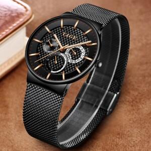 Круглые мужские часы «LIGE» чёрного цвета с ремешком-кольчугой купить. Цена 1390 грн