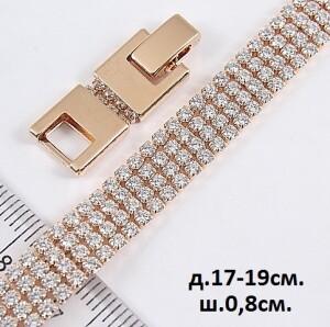 Гибкий браслет «Блаженство» с четырьмя рядами фианитов в позолоченной оправе купить. Цена 399 грн